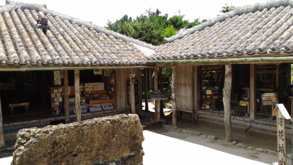 P Bus Ryukyu Village (4)