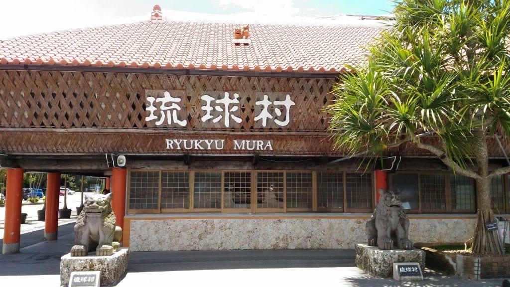 P Bus Ryukyu Village (6)