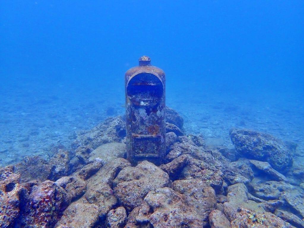 해저 우체통